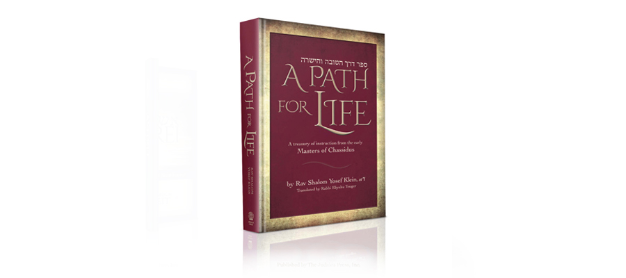 path for live1